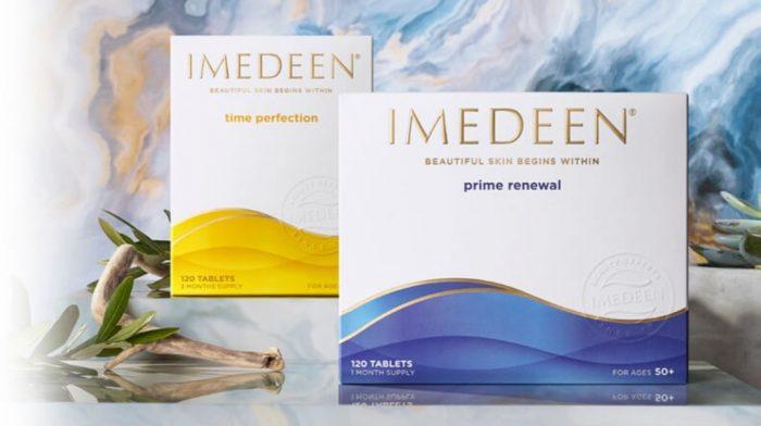 丹麦口服胶原蛋白品牌 Imedeen 伊美婷