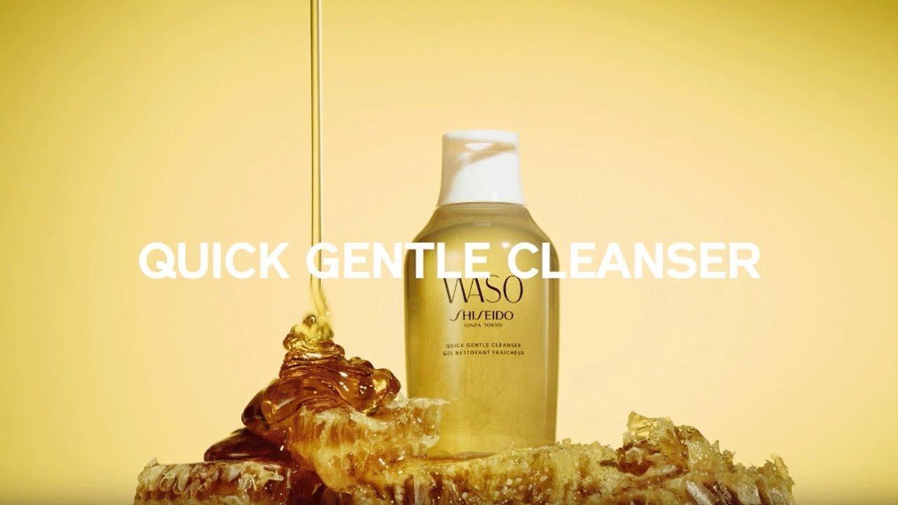 资生堂洗面奶哪款比较好用? 资生堂洗面奶保湿和抗衰老测评!
