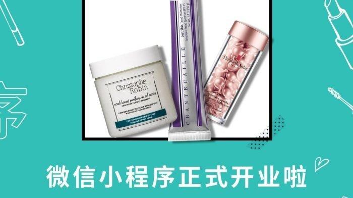 lookfantastic中文网推出微信小程序购物商城了!掌上购物更方便!