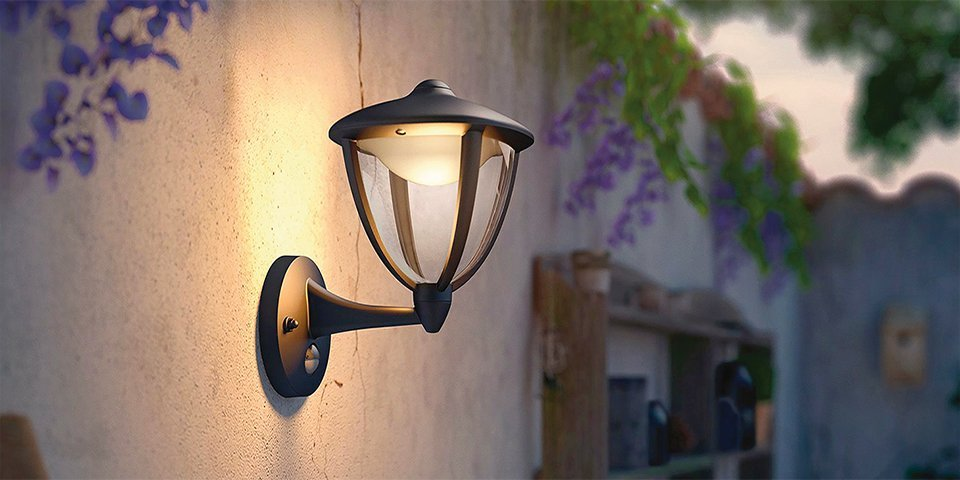 Outdoor Security Lighting Buying Guide