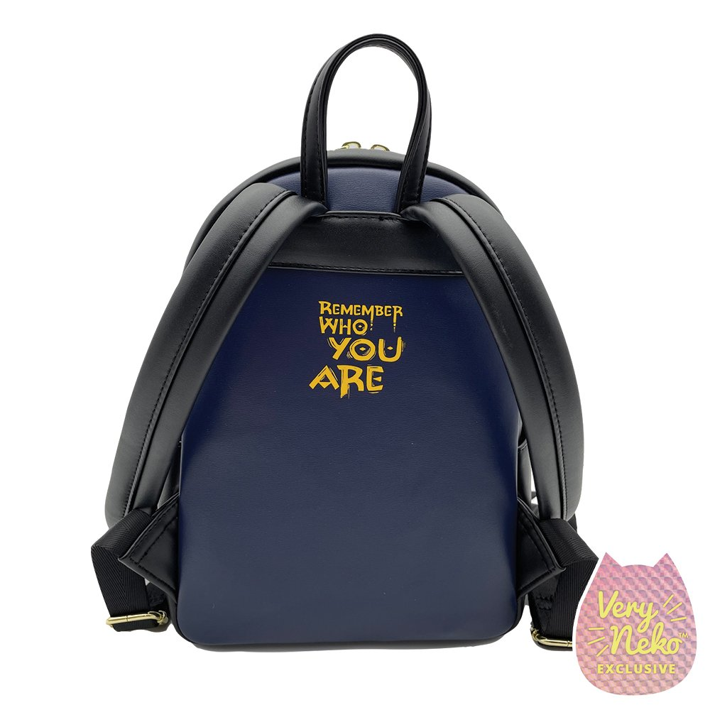 """The back of our Disney Moments Loungefly backpack. It has the quote """"Remember who you are"""""""