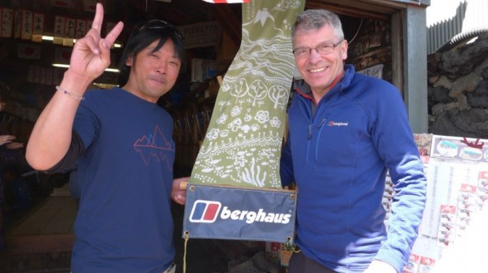 Acclimatising on Mt Fuji – The Mick and Vic Reunion Trip