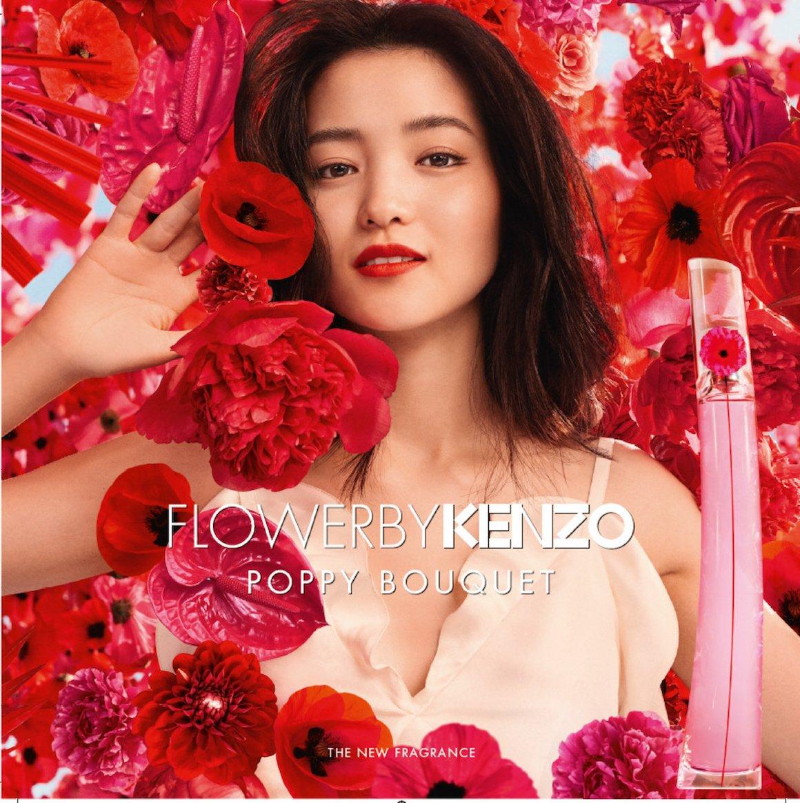 Spännande nylansering: blomstrande bukett från Kenzo