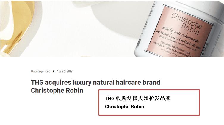 THG收购CR海盐护发品牌
