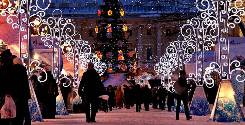Christmas Traditions Ukraine