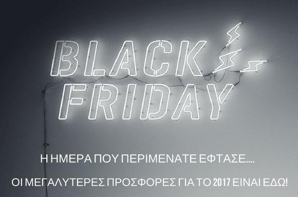 Black Friday Ελλάδα