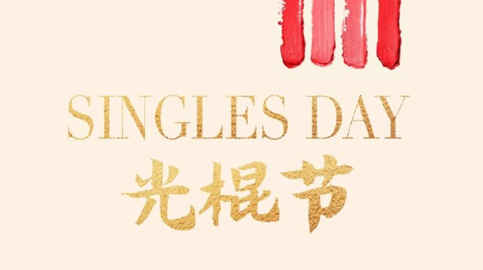 Let the Sparks Fly on Singles' Day