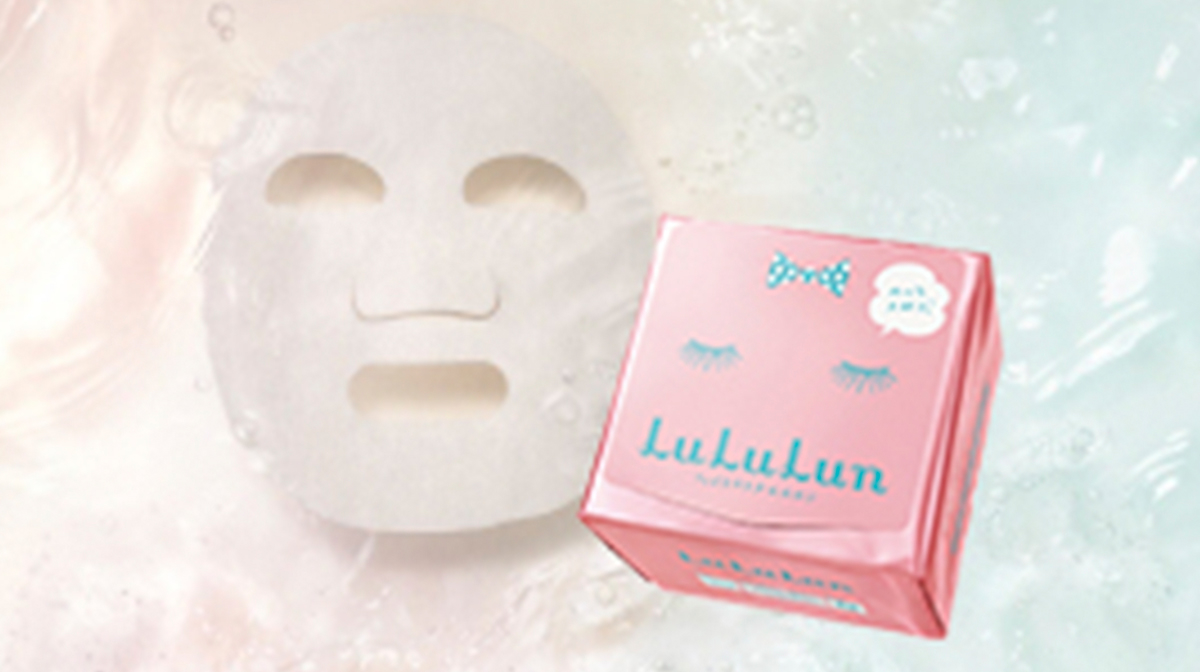 Hydrate Your Skin With a Lululun Face Mask