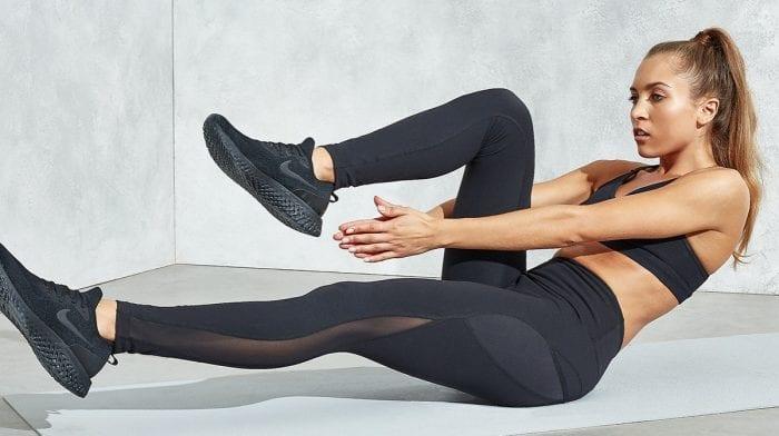 Fitness | 14 Greseli pe care sa le eviti