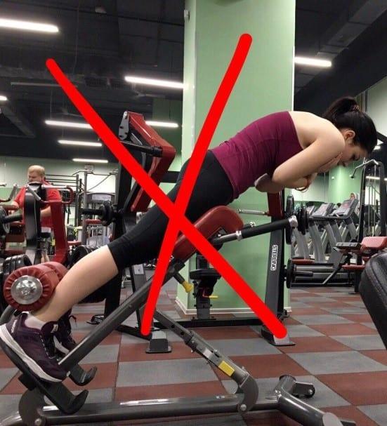 как упражнение не надо делать