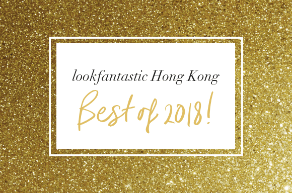 Best of 2018 – Top 10 Beauty Products