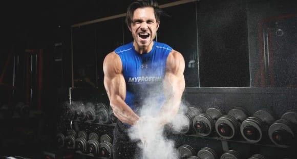 Schmerzempfinden erhöhen | Kraftsport & Muskelaufbau