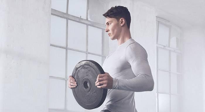 L-Tyrosin – Stimmungsaufheller für mehr Biss und Fokus bei Arbeit und Training