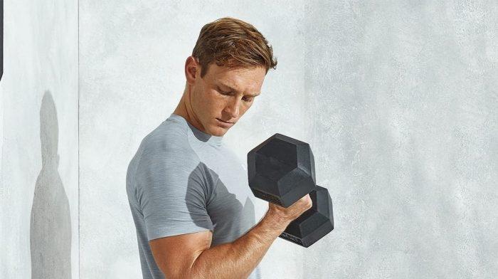 Allenamento Per Definizione Muscolare | I Migliori Consigli