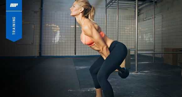 How to Grow Glutes | The Secret