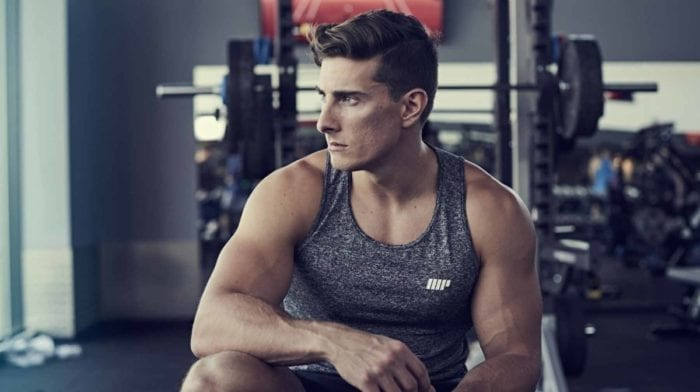 Gym Etiquette | Are You Guilty Of These Bad Gym Habits?
