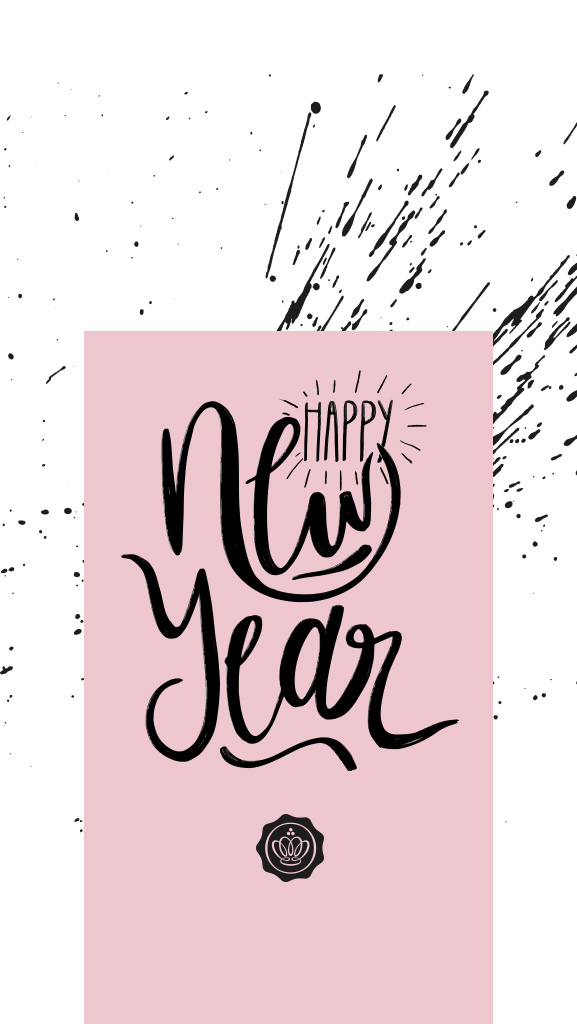 Screensaver_Happy_New_Year