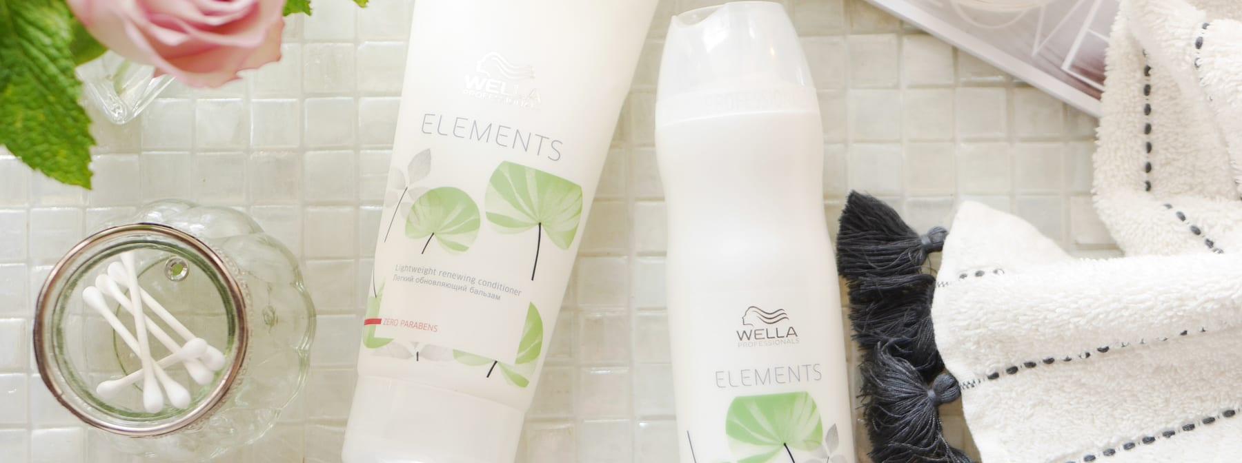 WellaのElements Renewシリーズで「夏の刺激」にも負けない髪に!