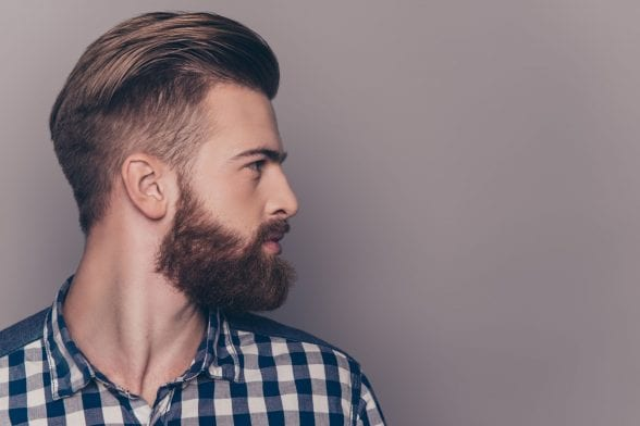 How to Trim a Beard Successfully