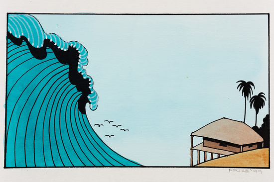 Ken Price (1935 - 2012) (Wave) 1999 Ink and watercolour on paper 15.2 x 22.9 cm / 6 x 9 inches PRICE72441