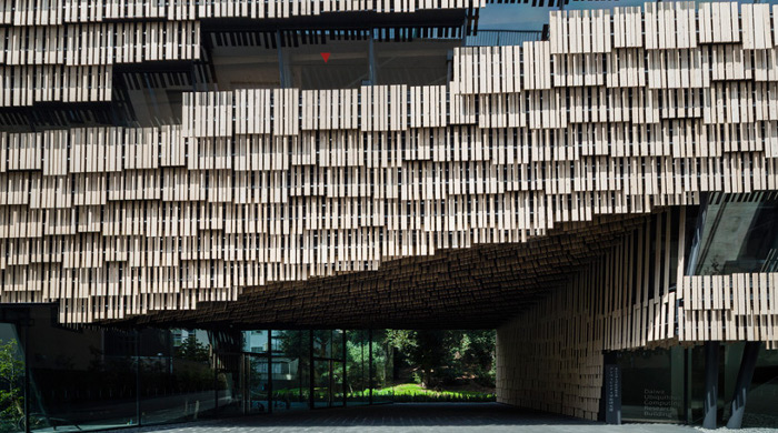 kengo-kuma-daiwa-ubiquitous-computing-research-building