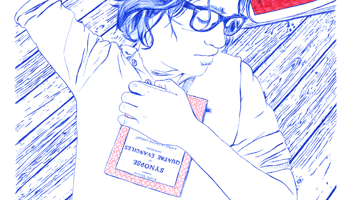 carine brancowitz illustration