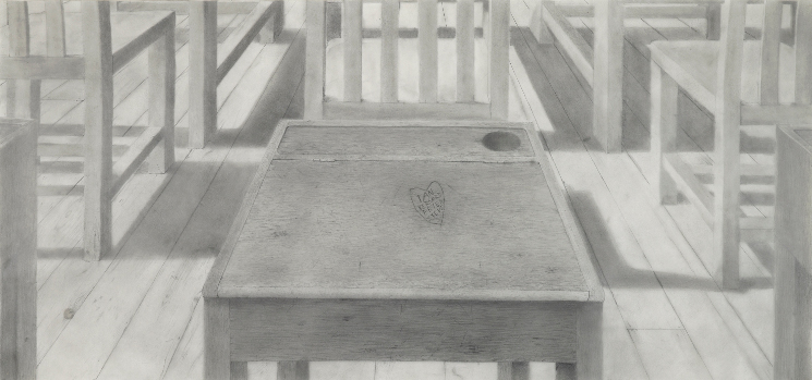 James Pyman 1979 (1996) Graphite on Paper © James Pyman, courtesy Maureen Paley, London